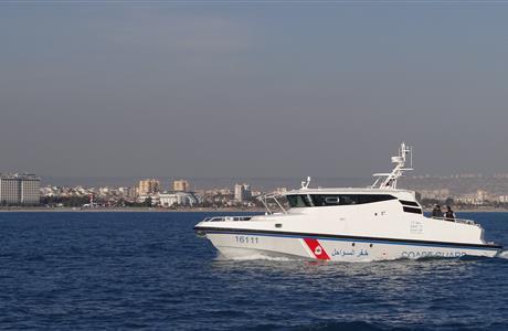 18m Bahrain Coast Guard Patrol Boat