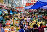 Improving the Operating Environment of Hong Kong's Public Markets