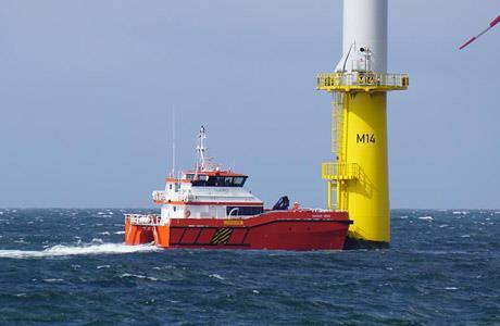 26m Windfarm Support Vessel