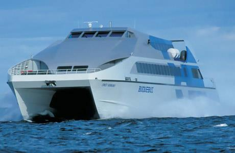 45m High Speed Pax Ferry