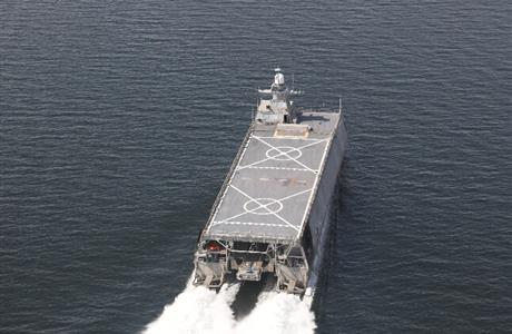80m Cat Navy Vessel